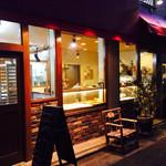 レ・ミュウ - 赤いひさしが目印のかわいいパン屋さん