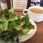 パシオン エ ナチュール - サラダとお味噌汁