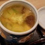 鮨 廣見 - すっぽんの茶碗蒸し