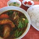 カレー工房ダーニャ - 大山どりと野菜のスープカレー