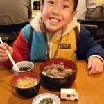 Kujiranotomisui - 鯨立田揚丼