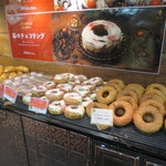 Heart Bread ANTIQUE - 大きいドーナツ