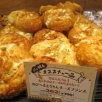 Heart Bread ANTIQUE - のびーるとろりんチーズフランス