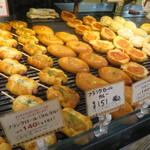 Heart Bread ANTIQUE -