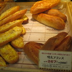 Heart Bread ANTIQUE - 明太フランス