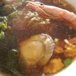 味処 日本海食堂 - 日本海ラーメン