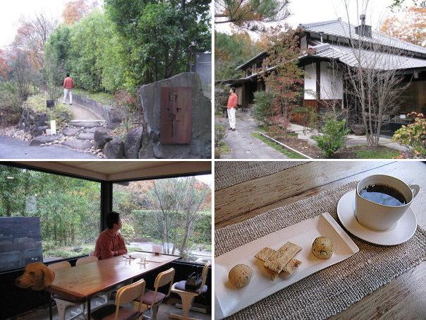 ももぐさカフェ - 外観・内観・料理 2009年11月撮影