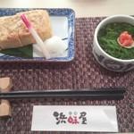 浜味屋 - 卵焼き&めかぶ酢