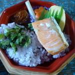 35219136 - 小さな十五穀米ご飯弁当