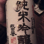35219288 - 秋田誉 純米吟醸酒
