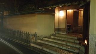 高台寺 和久傳