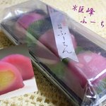 田主丸菓子店 丸屋 - 料理写真: