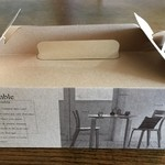 ロポン - 料理写真:ちょっとオサレな箱で