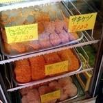 前田精肉店 - 注文を受けてから揚げるスタイル