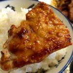 和光食堂 - on the rice ♡