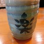 旬菜料理 楽 - 茶