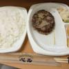 ハンバーグレストラン ベル 大通店