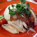 MR.CHICKEN鶏飯店 - シンガポールチキンライス ブラウン(830円)