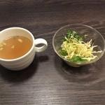 35230203 - スープ&サラダ