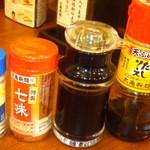 丸亀製麺 - 脇役(^-^)♪