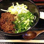 湯島ひよこ堂 - 汁なし坦々麺