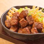上総食材 カフカ - 牛ランプ肉の一口ステーキ
