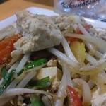 すえひろ - 豆腐チャンプル