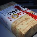 金歳堂 - 650えん『まぁるいおむすび(佐藤水産製造)』2015年2月