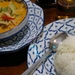 タイ料理レストラン シナモン -