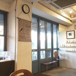白山 UNDER THROW CAFE -