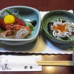 Taiyoshihyakuban - お造り&いしらすとわかめの甘酢がけ