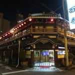 鯛よし百番 - 飛田新地のシンボル