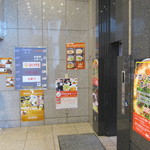 アモーレ・ナオミ - エレベーターで2階へ