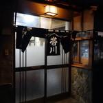 川野屋本店 -
