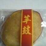 菓子処まつもと - 芋鼓(\176)
