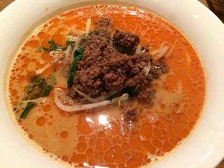 真心 - 特製担々麺@ランチ麺セット750円 サラダ、白飯、ザーサイ付き