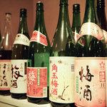 酒坊 おさ田 - 女性に人気の果実酒も約10種類!