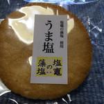 松島 雪竹屋 - 丸煎うま塩(塩竈の藻塩)(2015.2)