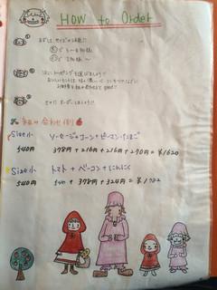 らるきい - 【2015年2月】