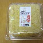 大定 - 20150220  京だし巻 ハーフ 470円