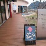 ベリー - 青谷和紙工房の奥にBerryはあります。