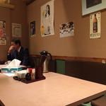 タオ - 居酒屋部門