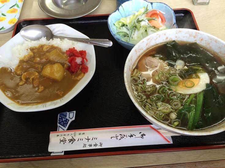 ミナミ食堂 name=