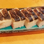 ヤマショウ - 鯖押し寿司