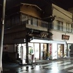 まいた末廣 - 2015/02