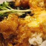 ルーディリシャス - トロトロたまごの親子丼