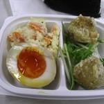 シチロカ - 惣菜セット\200