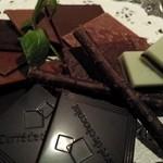 バー ブリュー - チョコレート