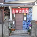 サトウ - 入り口