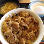 松屋 - 牛めし並+卵350円。27.02.21